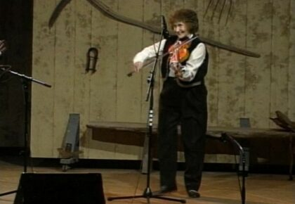 Fiddlers' Grove: A Celebration of Old Time